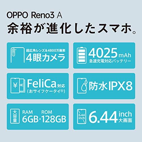 OPPOReno3Aブラック【日本正規代理店品】CPH2013BK