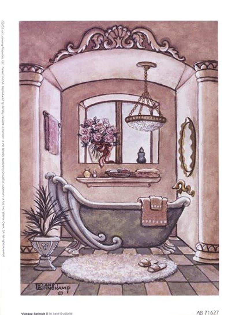 抜粋ポータブル先住民ヴィンテージ浴槽LL by Janet Kruskamp?–?6?x 8インチ?–?アートプリントポスター LE_66687
