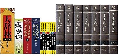 シャープコンパクトタイプ電子辞書Brainタイプライターキー配列レッド系PW-NA1-R