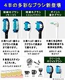 パナソニック 電動歯ブラシ ドルツシルバー EW-DP54-S