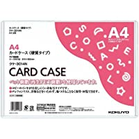 コクヨ カードケース(環境対応)硬質A4 60枚