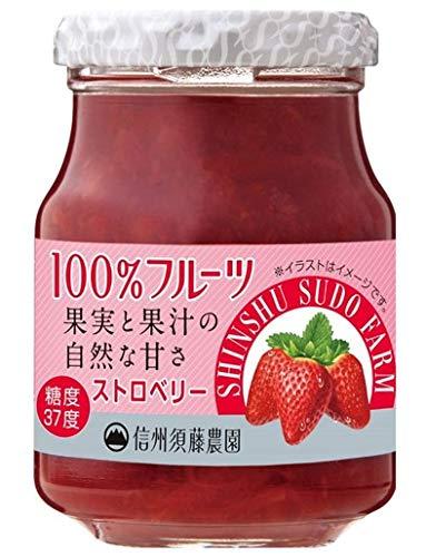 信州須藤農園 砂糖不使用 100%フルーツ ストロベリージャム 185g