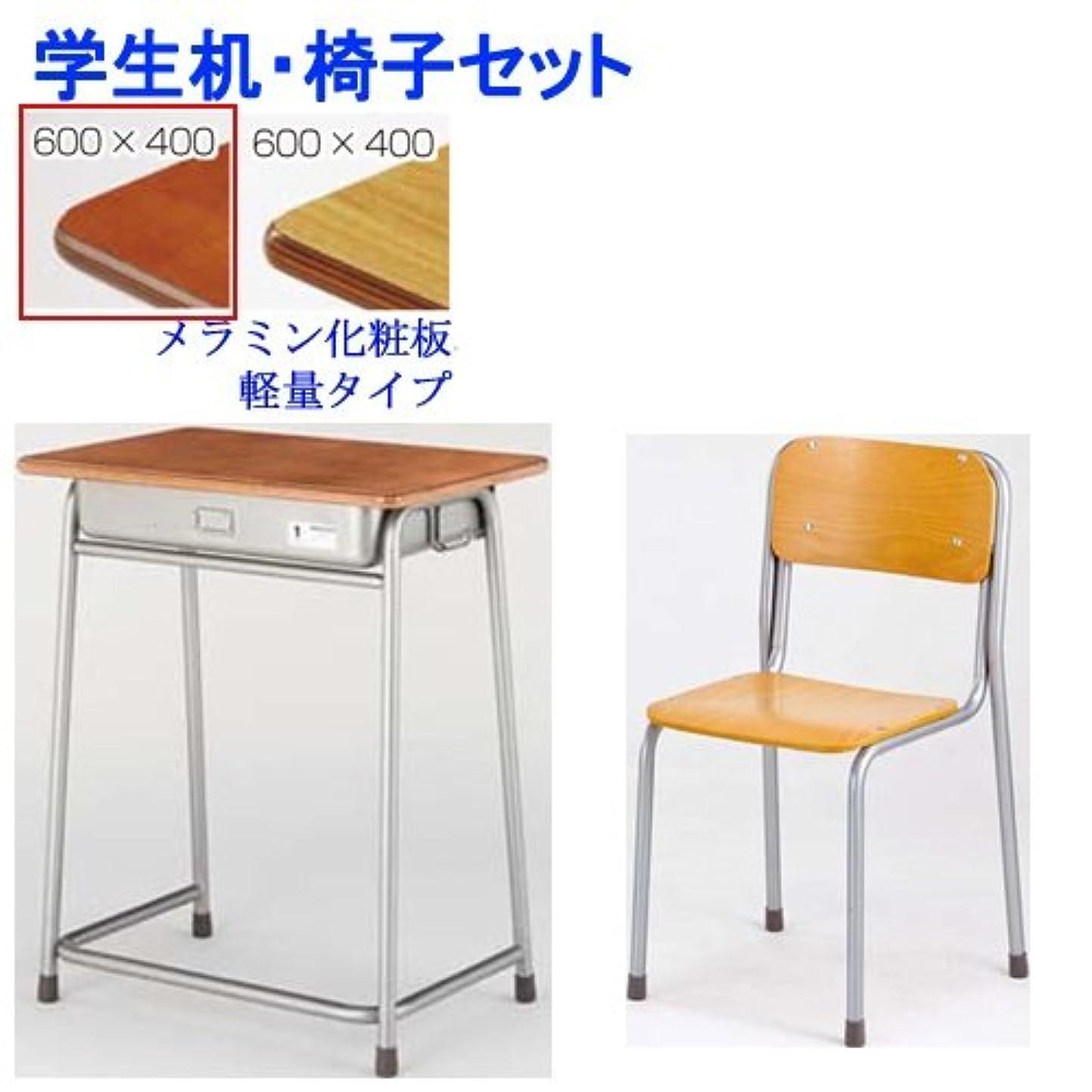 ジョットディボンドン地域良心的完成品 ホウトク 学習机 椅子 セット 59-G2-D-BK12-S3 (カバ材柄 BK122, 旧JIS1号)
