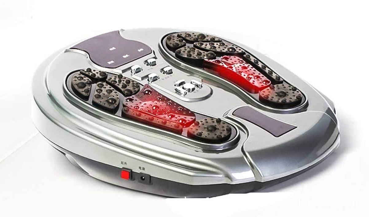 シャット後世ストリーム血液循環を促進リモートコントロール電気パルスフットマッサージペディキュアマシン赤外線理学療法フットペディキュア機器インテリジェント、シルバー