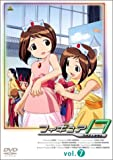 フィギュア17 つばさ&ヒカル(7)[DVD]
