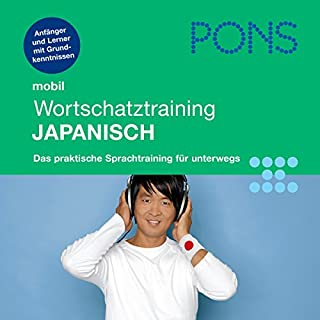 Japanisch Wortschatztraining. PONS Mobil Wortschatztraining Japanisch Titelbild