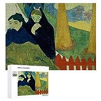 INOV 1888年 ポール・ゴーギャン 老女 ジグソーパズル 木製パズル 500ピース 38 x 52cm 人気 パズル 大人、子供向け 教育玩具 ストレス解消 ギフト プレゼントpuzzle
