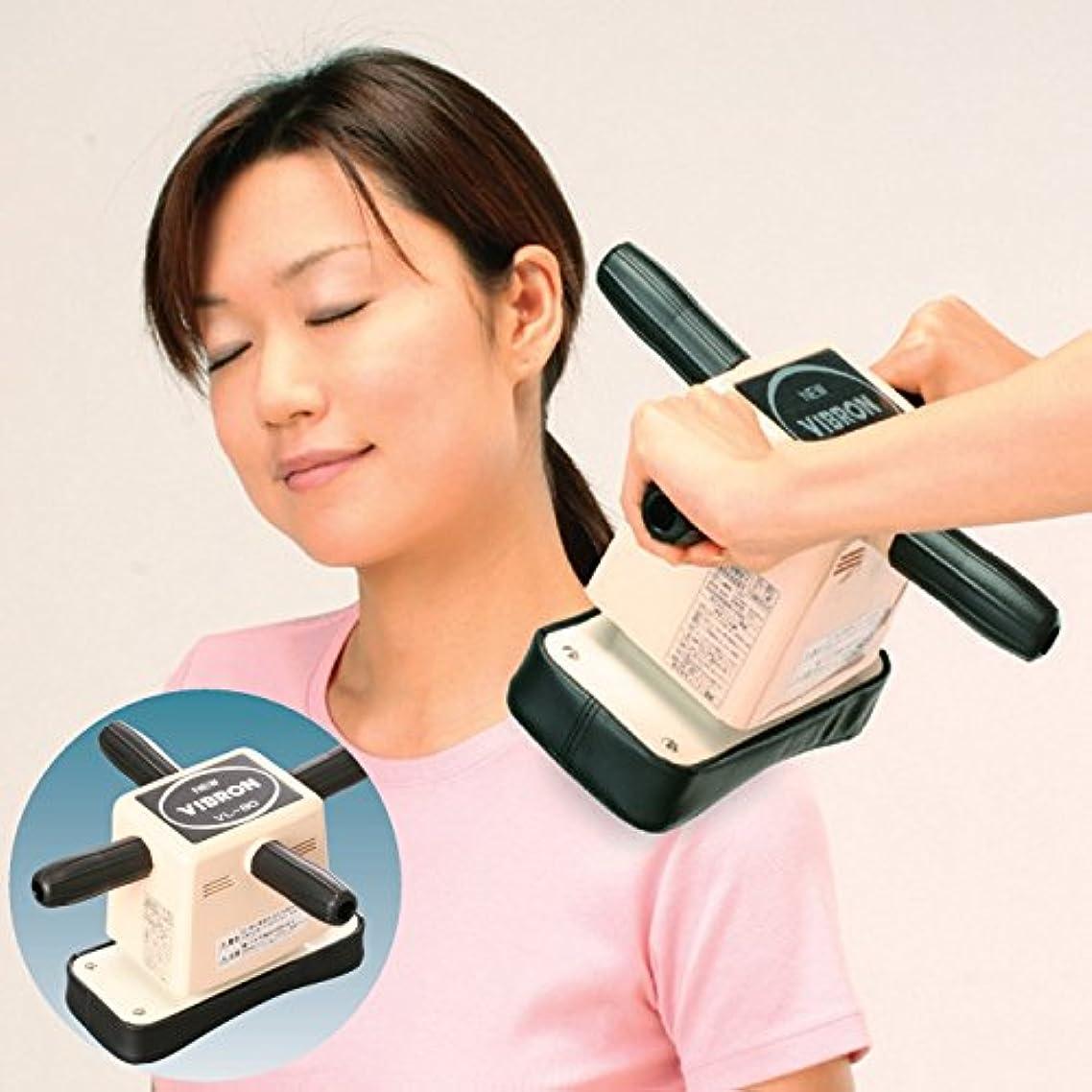 理想的にはコンパクト腰マッサージ器 家庭用 電動 按摩器 小型 日本製 (首?腰?足?ふくろはぎ?肩こりに)