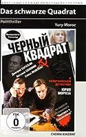 Das Schwarze Quadrat [DVD] [Import]
