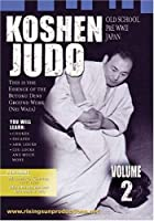 Koshen Judo 2 [DVD]