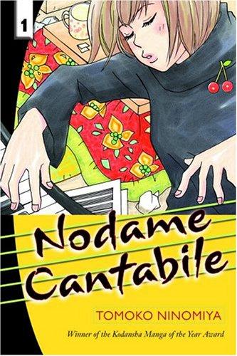Nodame Cantabile 1の詳細を見る