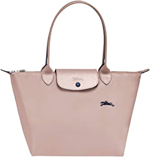 Le Pliage Club Large Shoulder Tote (Hawthorn Pink)