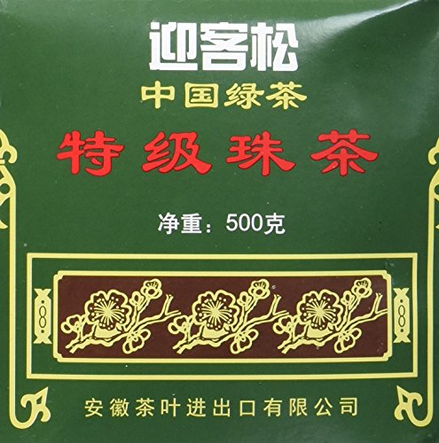 Greeting Pine Tee Gunpowder (1 x 500 g)