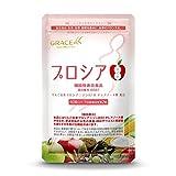 プロシア8(プロシアエイト) ダイエットサプリ りんご由来 オリーブ葉抽出 機能性表示食品 特許成分配合 60粒