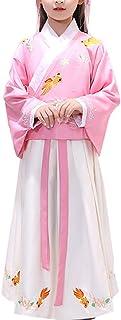 أزياء تنكرية تقليدية صينية قديمة للأطفال من الفتيات فستان هانفو الفاخر