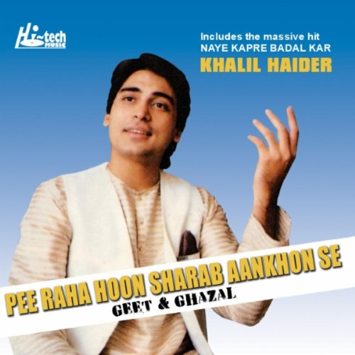 Khalil haider best ghazal youtube.