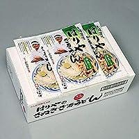 ガッツリ 讃岐うどんシリーズ はりやのさぬきざるうどん 1箱×3合 KO-54-10