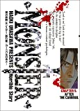 MONSTER: カーニバルのあと… (5) (ビッグコミックス)