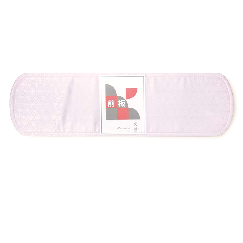 (ソウビエン) 前板 あづま姿 ピンク 麻の葉 ベルト付き 裏ポケット付 ワイドポケット ソフト 帯板 便利小物 着付け小物 和装小物 日本製