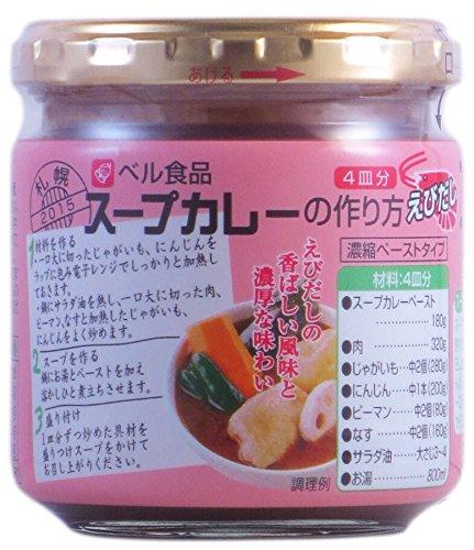 ベル食品 スープカレーの作り方えびだし 180g×3個