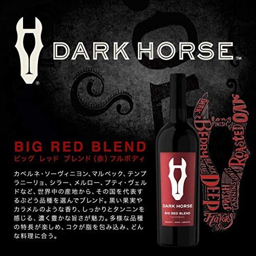 【驚きの濃い「旨」ワイン】ダークホースビッグレッドブレンド[赤ワインフルボディアメリカ合衆国750ml]