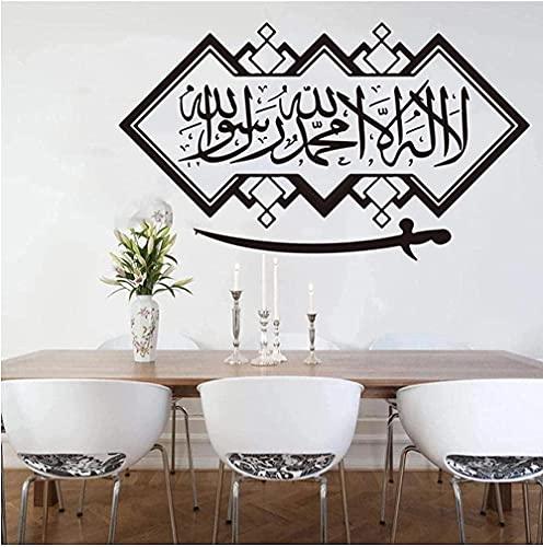 Art Deco autoadhesivo vinilo pared pegatina No Allah arte islámico caligrafía Quran decoración persa árabe mezquita espada 70X42Cm