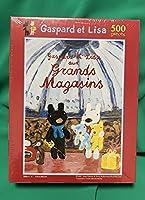 【アポロ社】 リサとガスパール 500ピースジグソーパズル 『デパートのいちにち』 Gaspard et Lisa 未開封品