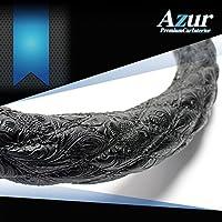 ハンドルカバー キャンター/ジェネレーションキャンター 和彫ブラック LS 「ステアリングカバー Azur 日本製 極太 内装品 三菱ふそう」