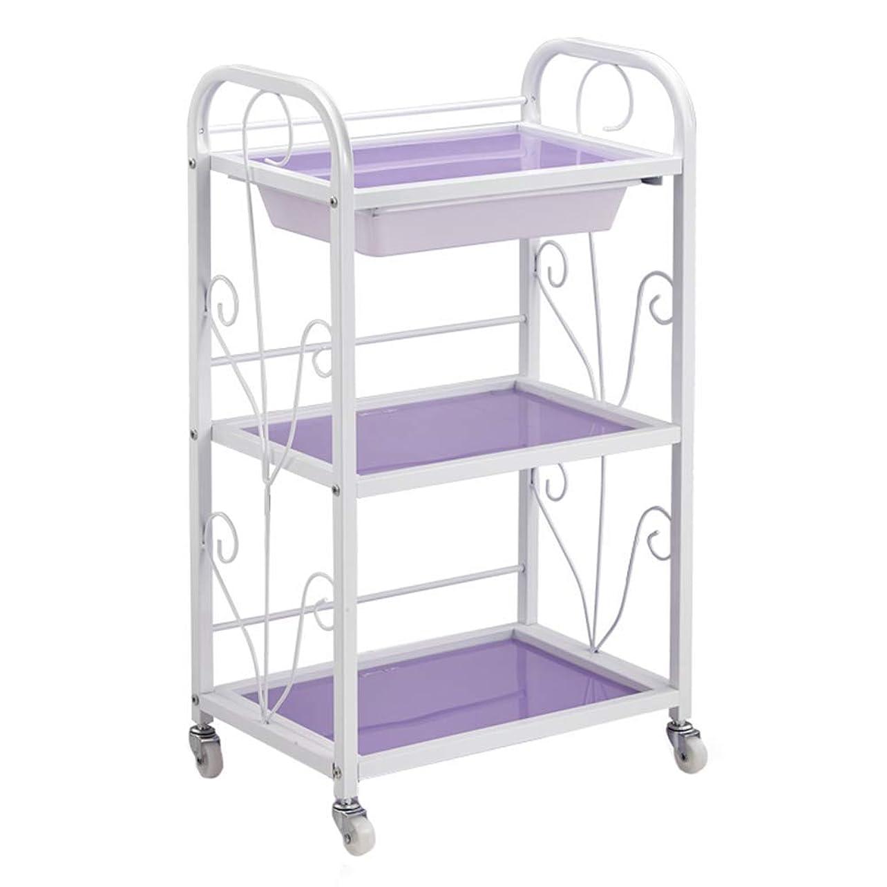 類似性四晩餐ポータブルカート / 3つの棚の金属の美のトロリー白い実用的な引出し、3層の医学のサービングカート-任意4色 (Color : Purple)