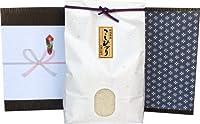 出産内祝いのお返し 赤ちゃん体重米 新潟産コシヒカリ 3500~3599g 写真入カード付
