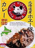 北都 北海道産 ホエー豚カレー 220g