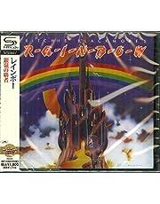 銀嶺の覇者(SHM-CD)