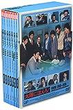 太陽にほえろ! 1980 DVD-BOX I[DVD]