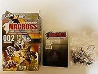 スーパーディメンション フィギュア マクロス002可変シリーズ