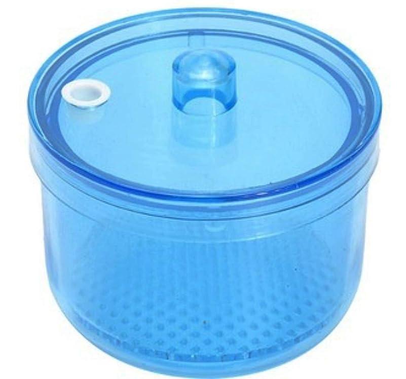 ニッケルエンディング飲み込むMOFF 入れ歯洗浄ケース ポット 網付き リテーナーボックス デンタルケース 高温高圧殺菌 洗浄剤対応可能 耐熱温度134度 シンプル (ブルー)
