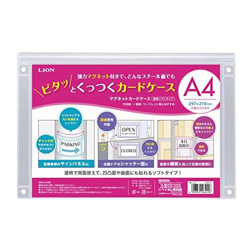 ライオン事務器 カードケース マグネット付き ソフトA4 MCC-C4 透明