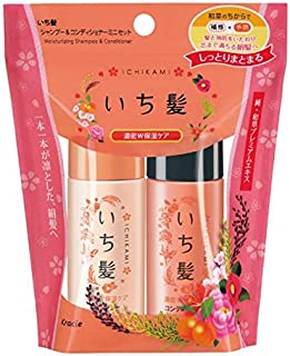 KRACIE Ichikami Moist Shampoo Plus Conditioner Mini Travel Set