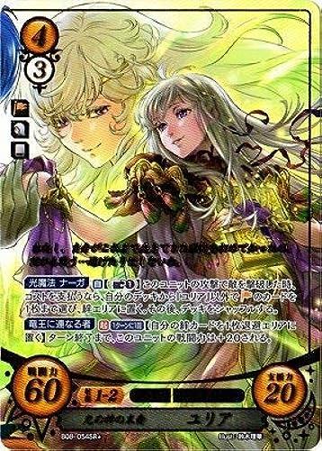 nuevo sádico Fire Emblem Emblem Emblem 0   Booster Pack 8 Bullets   B08-054 SR + descendientes de Dios de la luz Yulia [l_Mina Estampada]  genuina alta calidad