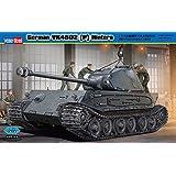 ホビーボス 1/35 ファイティングヴィークル シリーズ ドイツ計画戦車VK4502 P H プラモデル