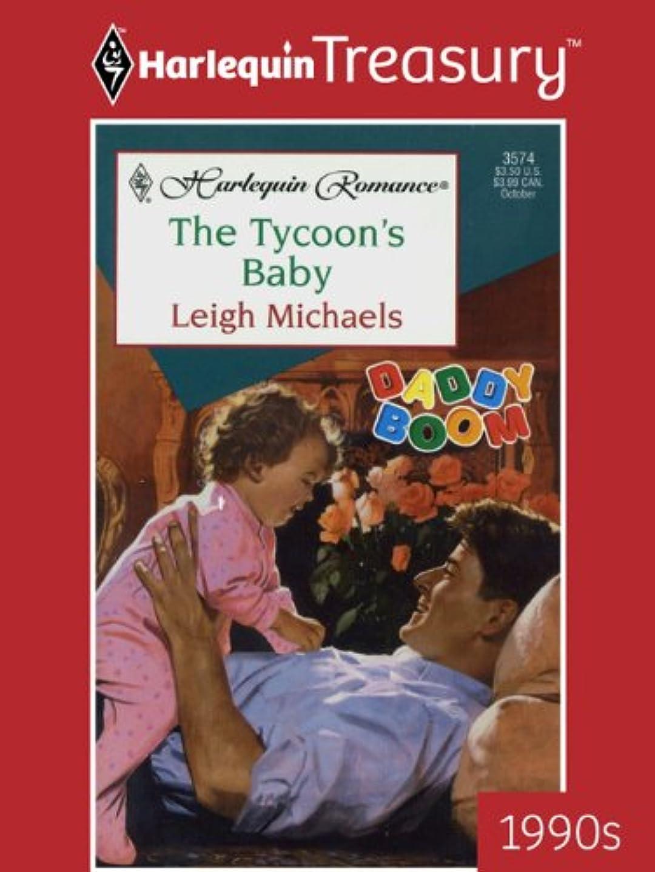 小さい怠なカバーThe Tycoon's Baby (Daddy Boom Book 6) (English Edition)