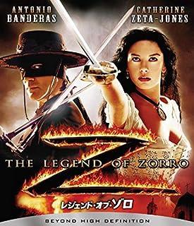 レジェンド・オブ・ゾロ [Blu-ray]
