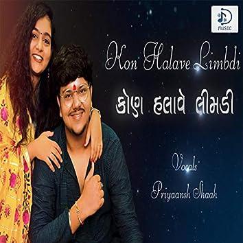 Kon Halave Limdi - Music.Priyaansh
