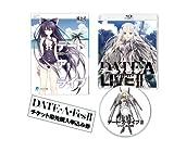 デート・ア・ライブII DVD限定版 第2巻[DVD]