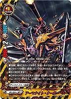 """バディファイト/X2-BT01-0011 アーマナイト・クーガー""""A"""" 【ガチレア】"""