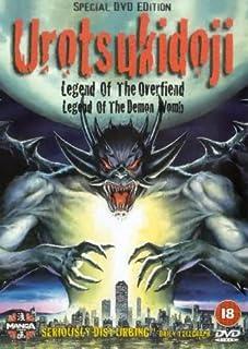 Urotsukidoji - Legend Of The Overfiend / Legend Of The Demon Womb [1989] [DVD] (B00005B4NE) | Amazon price tracker / tracking, Amazon price history charts, Amazon price watches, Amazon price drop alerts