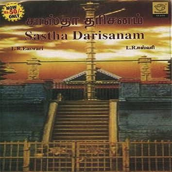Sastha Darisanam