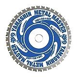YAMASIN メタルマスター鉄工用 YSD110MM