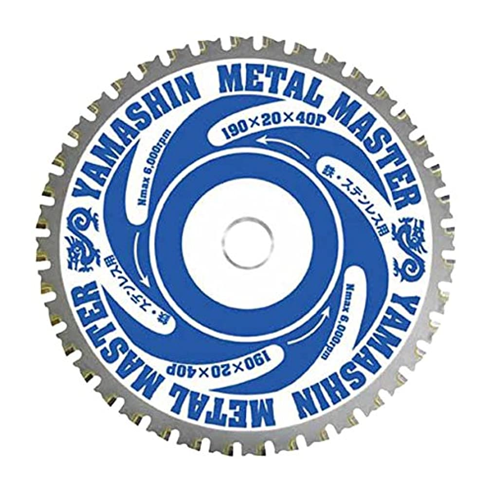 YAMASIN メタルマスター鉄工用 YSD125MM
