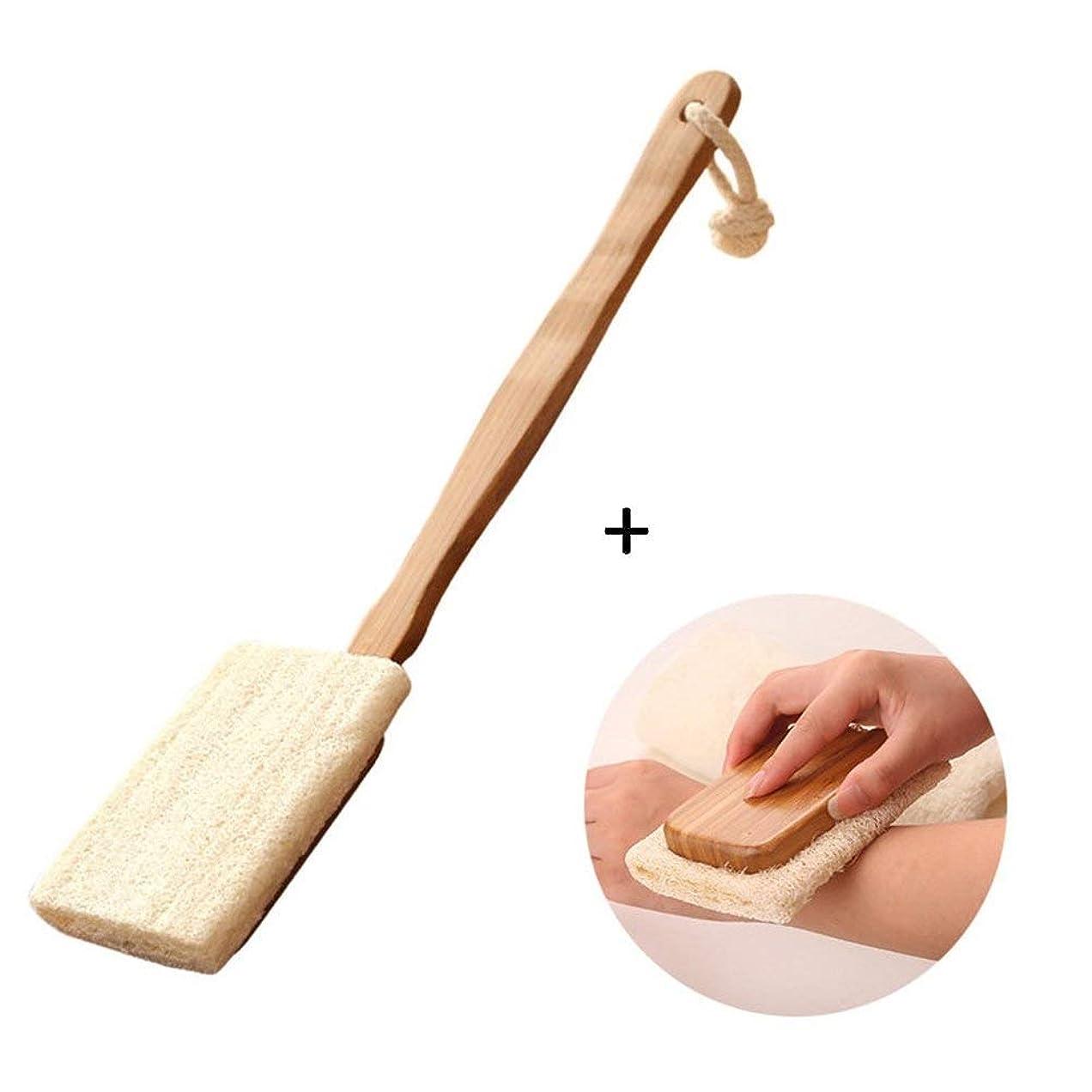 労働風邪をひく矢WJMLS スティックの自然角質除去ヘチマブラシ-男性用と女性用の長い木製ハンドルバックブラシ付き-シャワースポンジボディバックスクラバー (Color : B)