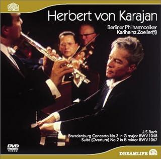 バッハ:ブランデンブルク協奏曲 第3番ト長調BWV.1048 / 管弦楽組曲第2番ロ短調BWV.1067 [DVD]